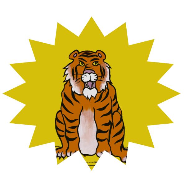 Tiger_InPixio